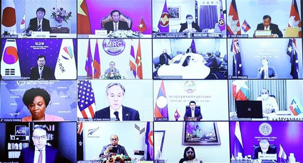 Vietnam attends first Friends of Mekong Ministerial Meeting hinh anh 1