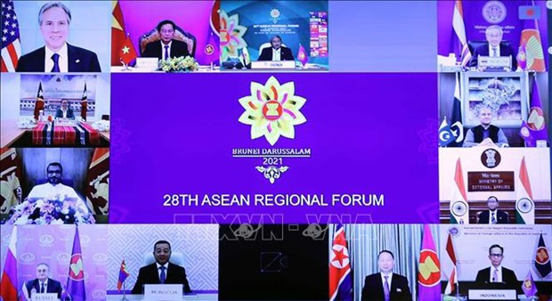 28th ARF calls for maintenance of security, freedom of navigation in East Sea hinh anh 1