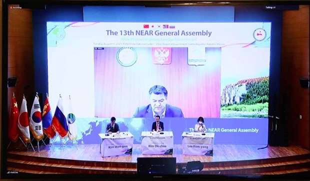 HCM City's official attends meeting of North East Asia regional governments hinh anh 1