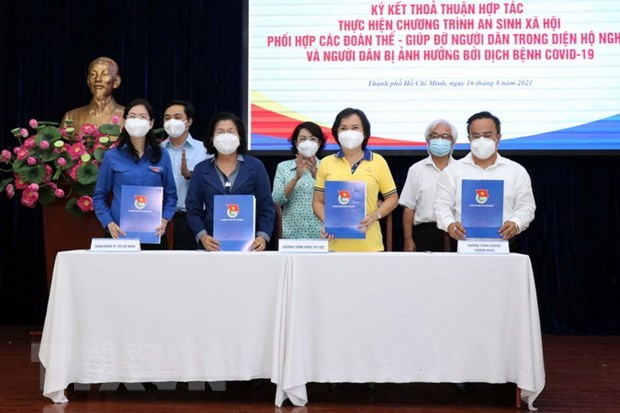 HCM City to offer 1 million meals to COVID-19 hit residents hinh anh 1