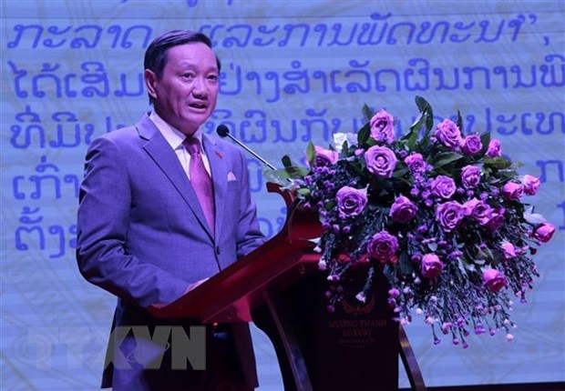 Ambassador congratulates Lao journalists on Media and Publication Day hinh anh 1