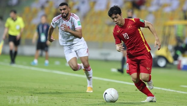 Vietnam to play first match of World Cup qualifiers' third round at midnight hinh anh 1