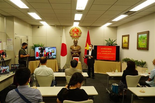 Vietnamese Consulate General in Japan raises fund for COVID-19 fight at home hinh anh 1