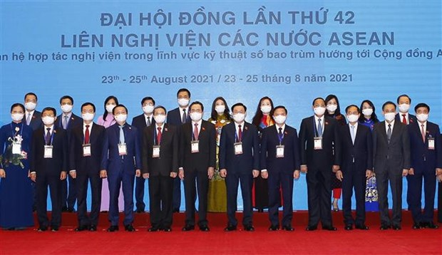 President Nguyen Xuan Phuc sends welcoming remarks to AIPA-42 General Assembly hinh anh 1