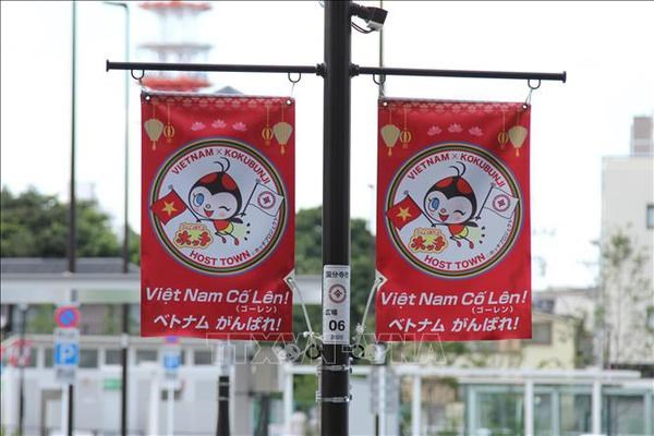 Japanese people cheer on Vietnamese athletes with disabilities hinh anh 1