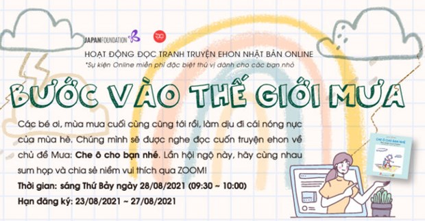 Online Ehon book reading to entertain children amid pandemic hinh anh 1