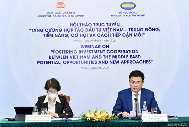 Vietnam, Middle East seek new approaches in investment cooperation hinh anh 1