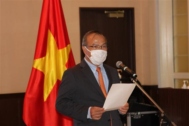 Second Vietnam Summit in Japan to be held virtually hinh anh 1