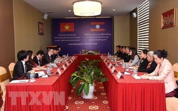 Lao newspaper spotlights strong VNA – KPL ties | World | Vietnam+ (VietnamPlus)