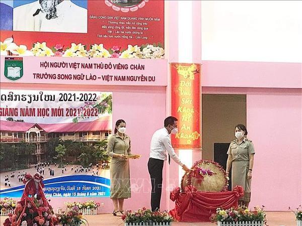 Nguyen Du Lao-Vietnamese bilingual school begins new school year hinh anh 1