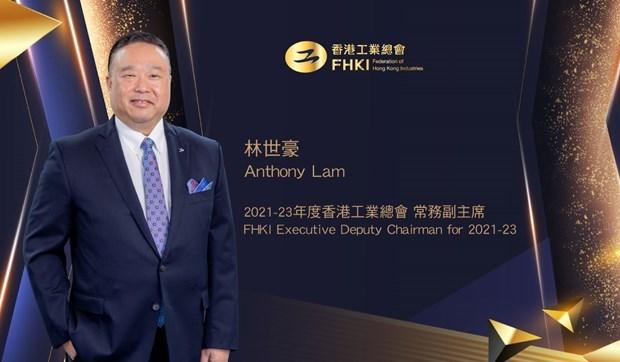 Post-pandemic cooperation prospect of Vietnam, Hong Kong hinh anh 2