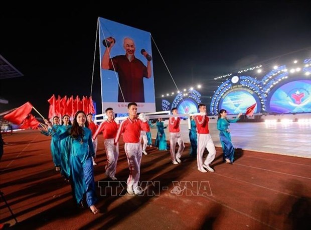 Quang Ninh to host 9th National Sports Games in 2022 hinh anh 1