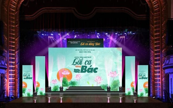 Various activities to celebrate Hanoi's 67th liberation anniversary hinh anh 3