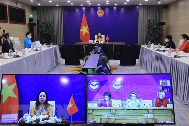 Vice President attends third Eurasian Women's Forum hinh anh 1