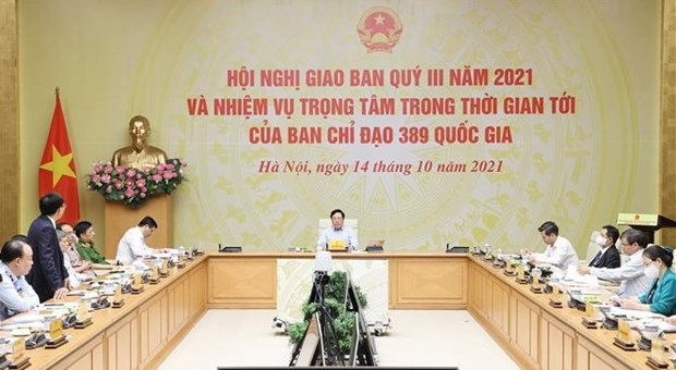 Steering committee on smuggling prevention sets out tasks hinh anh 1
