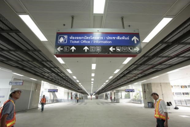 Thailand expects to open Bangkok's new railway station in