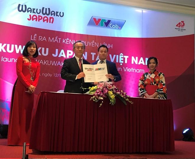 First Japanese TV channel launched in Vietnam | Vietnam+ (VietnamPlus)